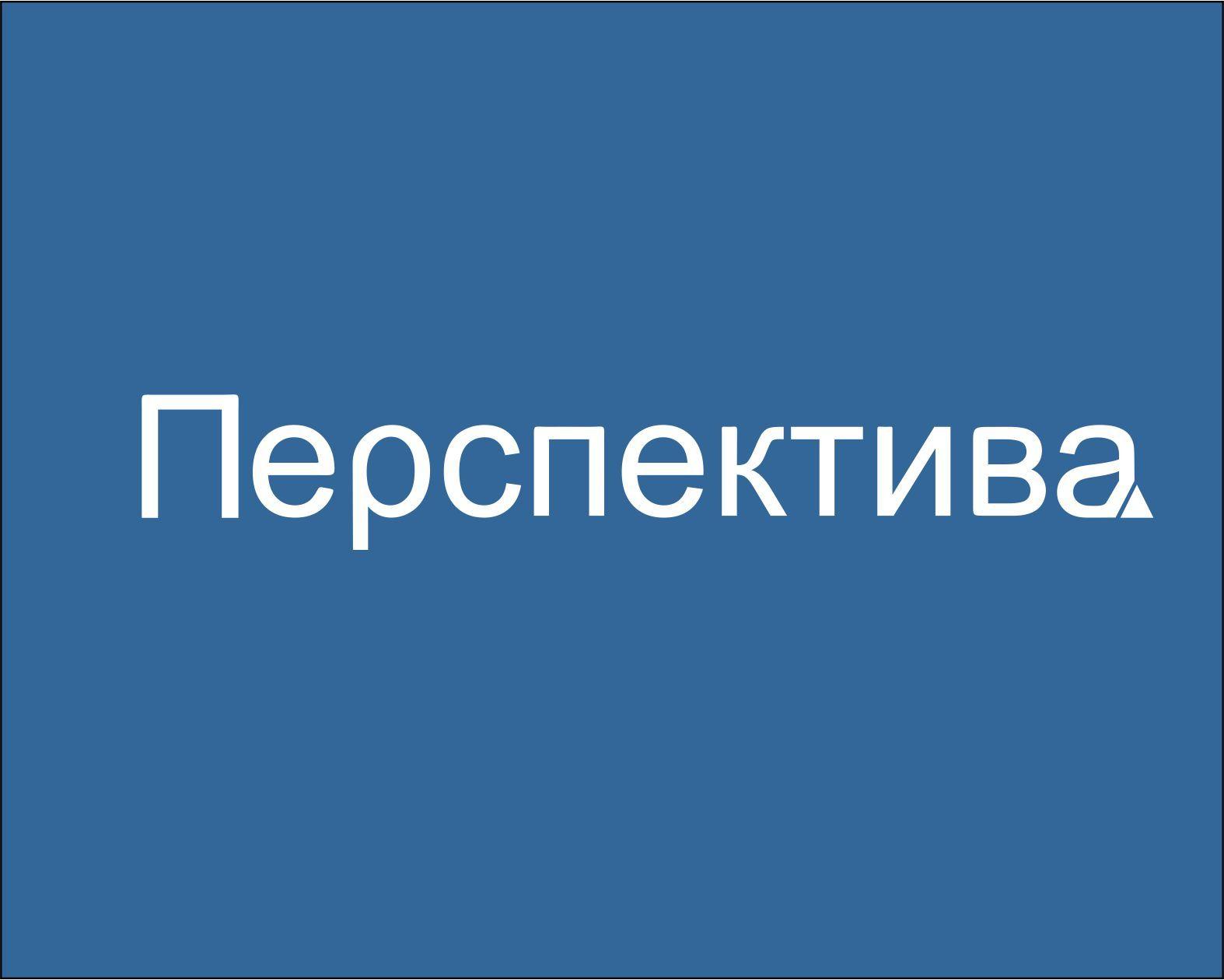 Логотип для компании  - дизайнер communar