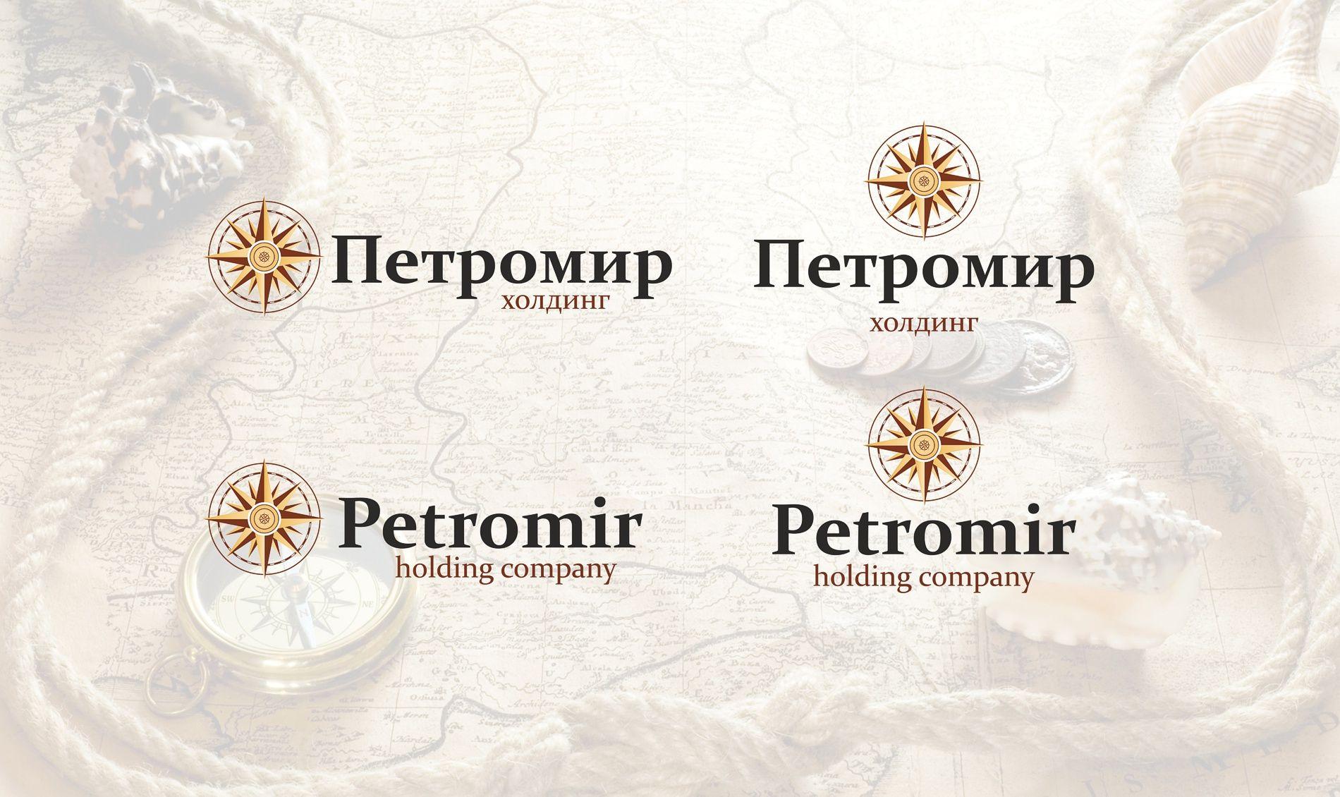 Доработать готовые лого и сделать фир. стиль - дизайнер Anton_Reut