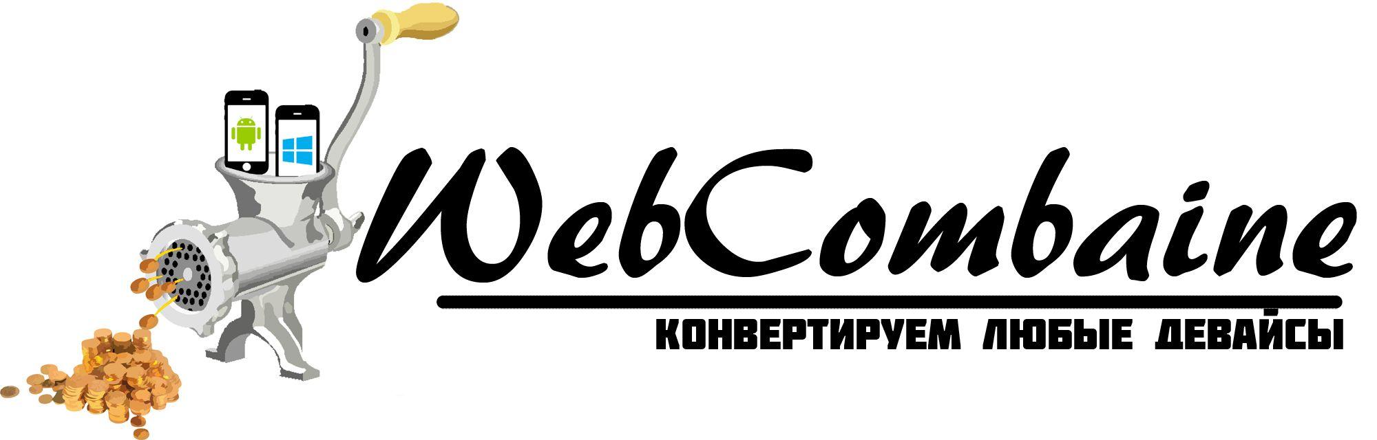 Логотип для мобильной партнерской программы - дизайнер ov07