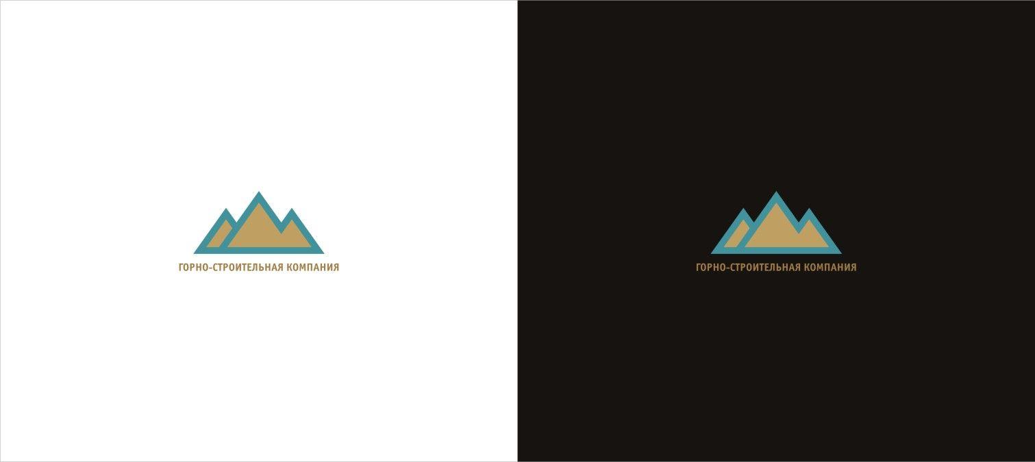 Логотип для Горно-Строительной Компании - дизайнер dimanslider
