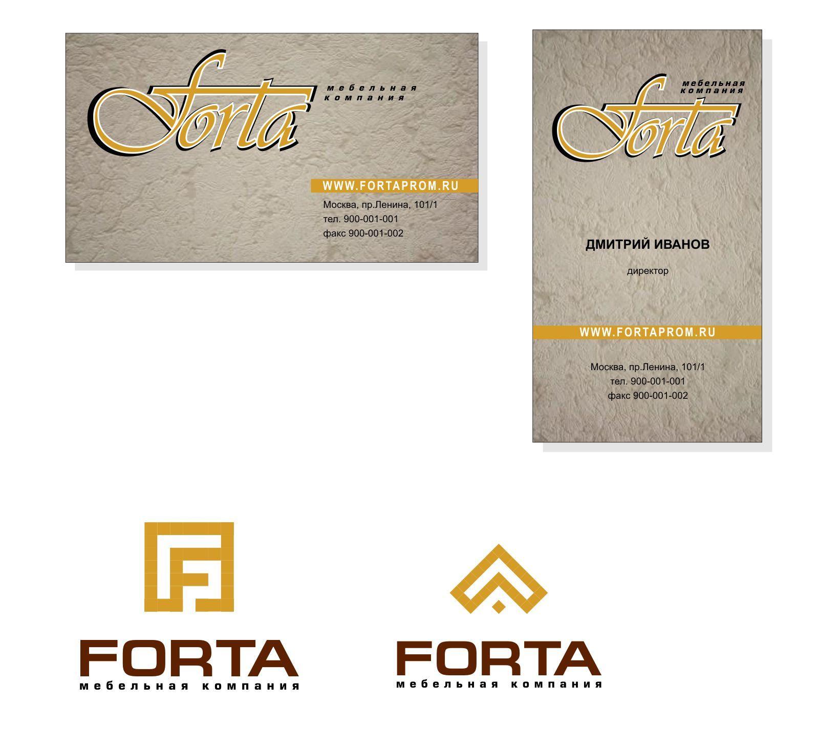 Логотип и фирменный стиль для мебельной компании . - дизайнер iDmitry