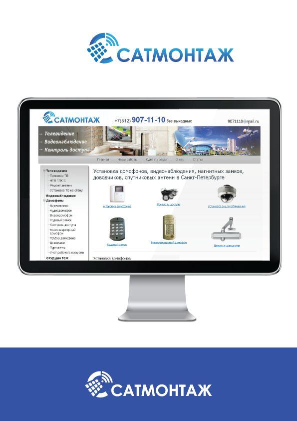 Лого для сайта - дизайнер peps-65