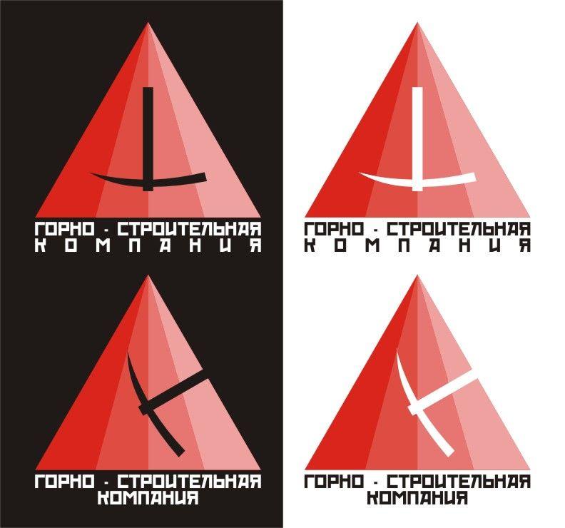 Логотип для Горно-Строительной Компании - дизайнер He-Ops