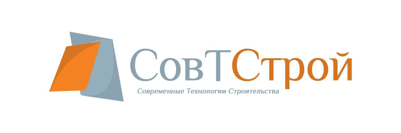 Логотип для поставщика строительных материалов - дизайнер Polyphonic
