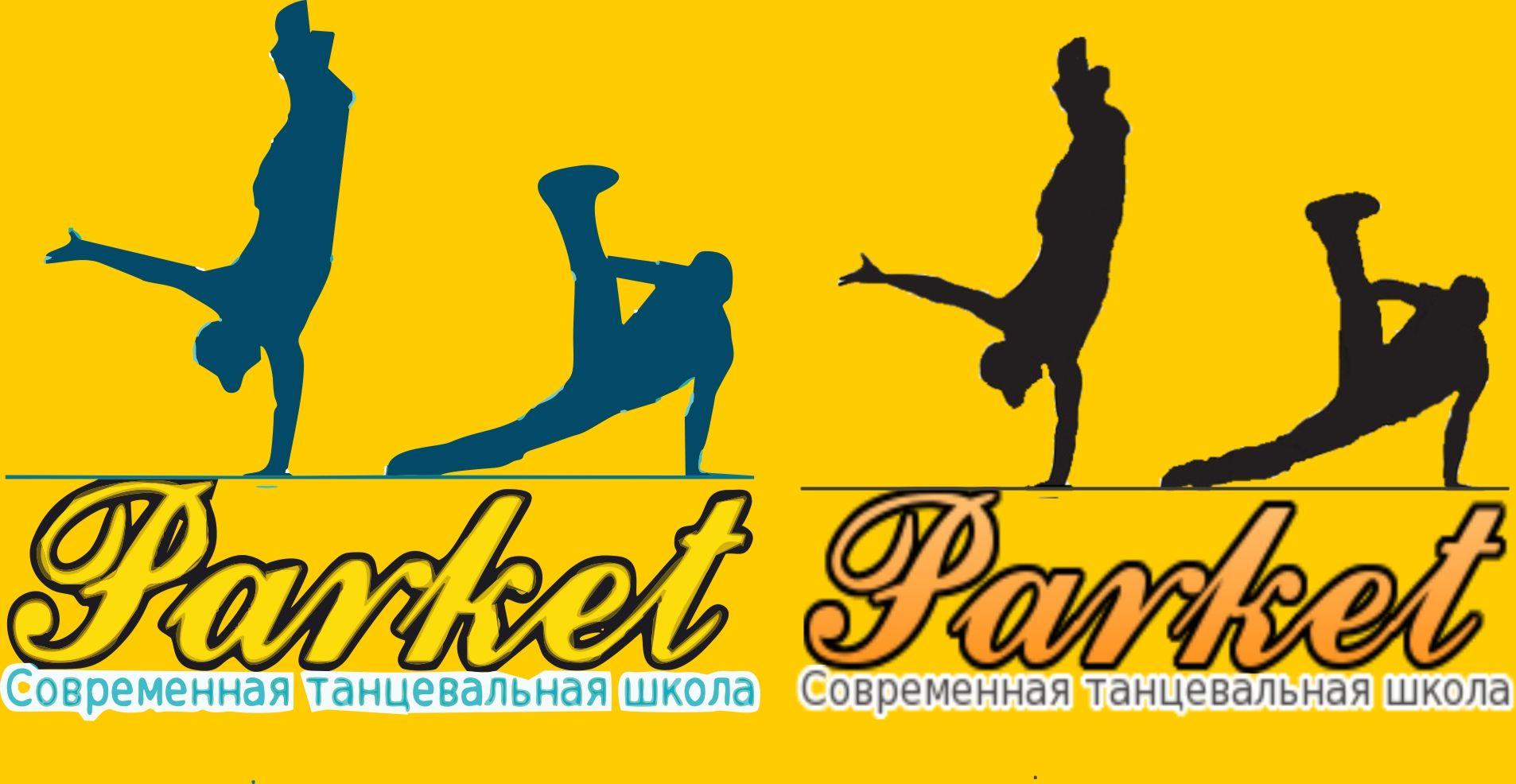 Логотип школы танца - дизайнер Askar24
