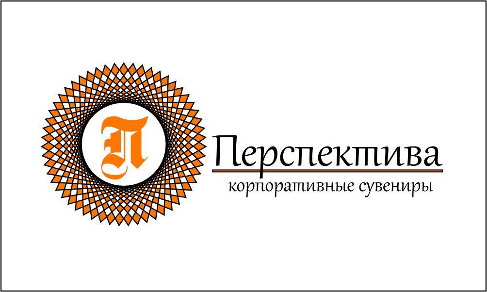 Логотип для компании  - дизайнер AmbaBeat