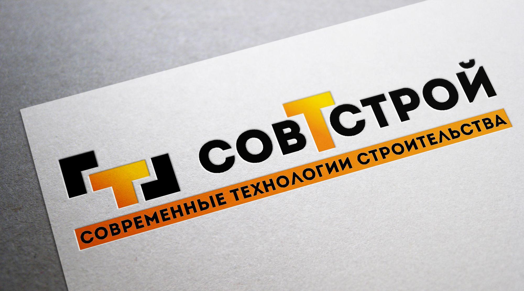 Логотип для поставщика строительных материалов - дизайнер IgorTsar