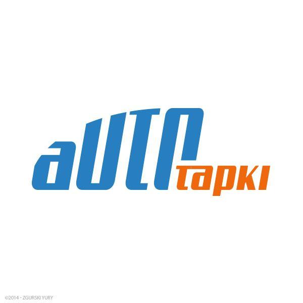 Логотип для магазина авто и мото шин и дисков - дизайнер Odinus