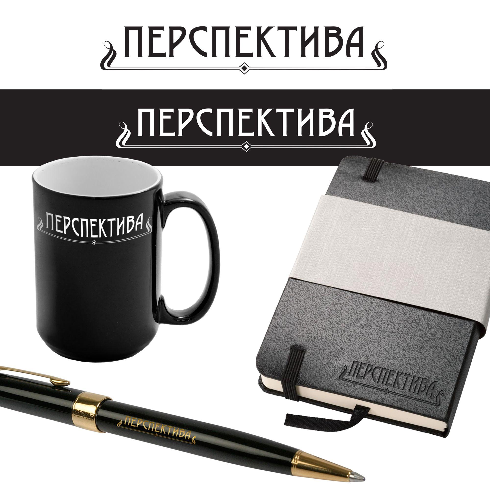 Логотип для компании  - дизайнер Nade