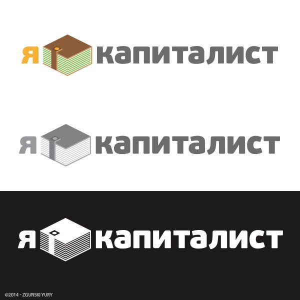Я капиталист (лого для веб-сайта) - дизайнер Odinus