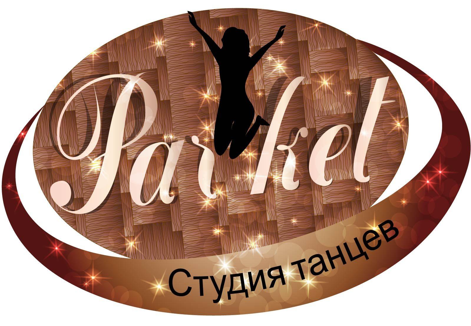 Логотип школы танца - дизайнер Valentin1982