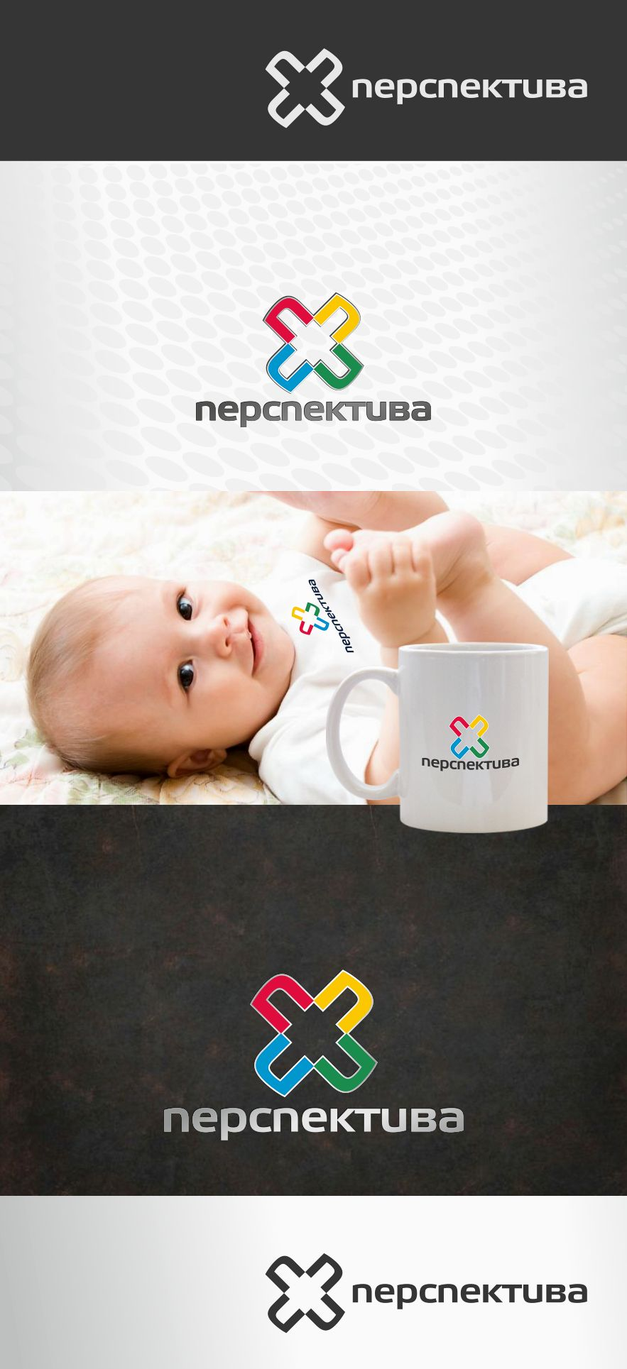 Логотип для компании  - дизайнер vchernets