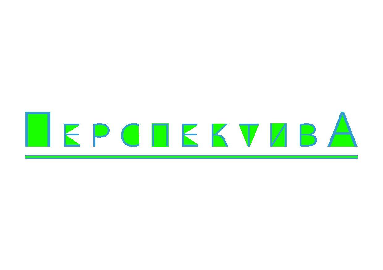 Логотип для компании  - дизайнер FredDurst87