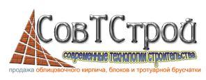 Логотип для поставщика строительных материалов - дизайнер Lesya_Sky