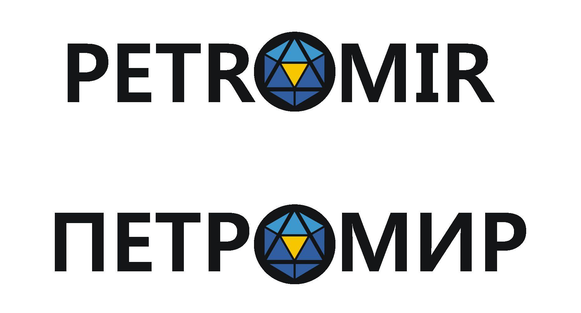 Доработать готовые лого и сделать фир. стиль - дизайнер Yatush