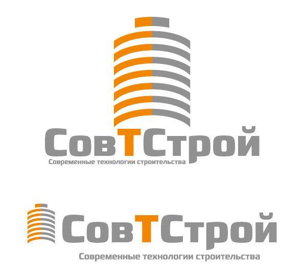 Логотип для поставщика строительных материалов - дизайнер zhutol