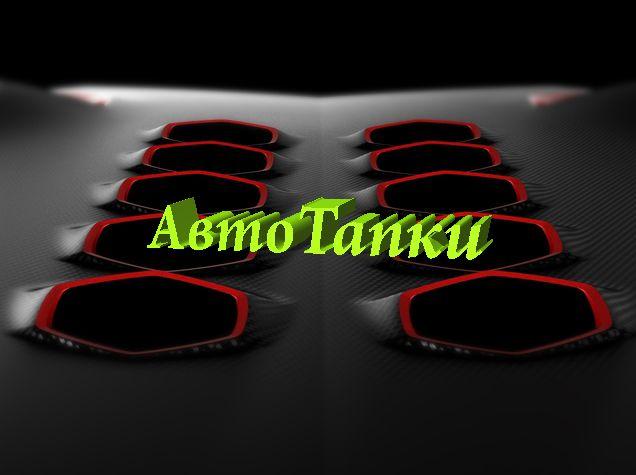 Логотип для магазина авто и мото шин и дисков - дизайнер Demo_Cruz