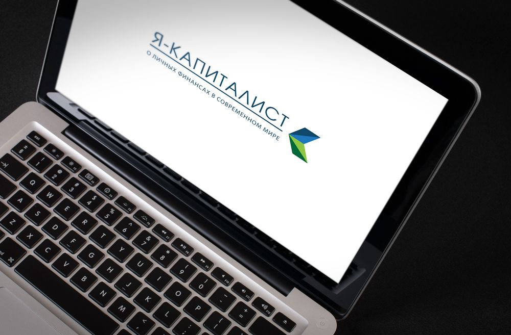 Я капиталист (лого для веб-сайта) - дизайнер GreenRed