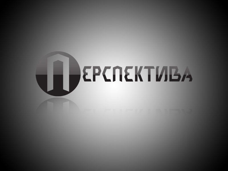 Логотип для компании  - дизайнер vision