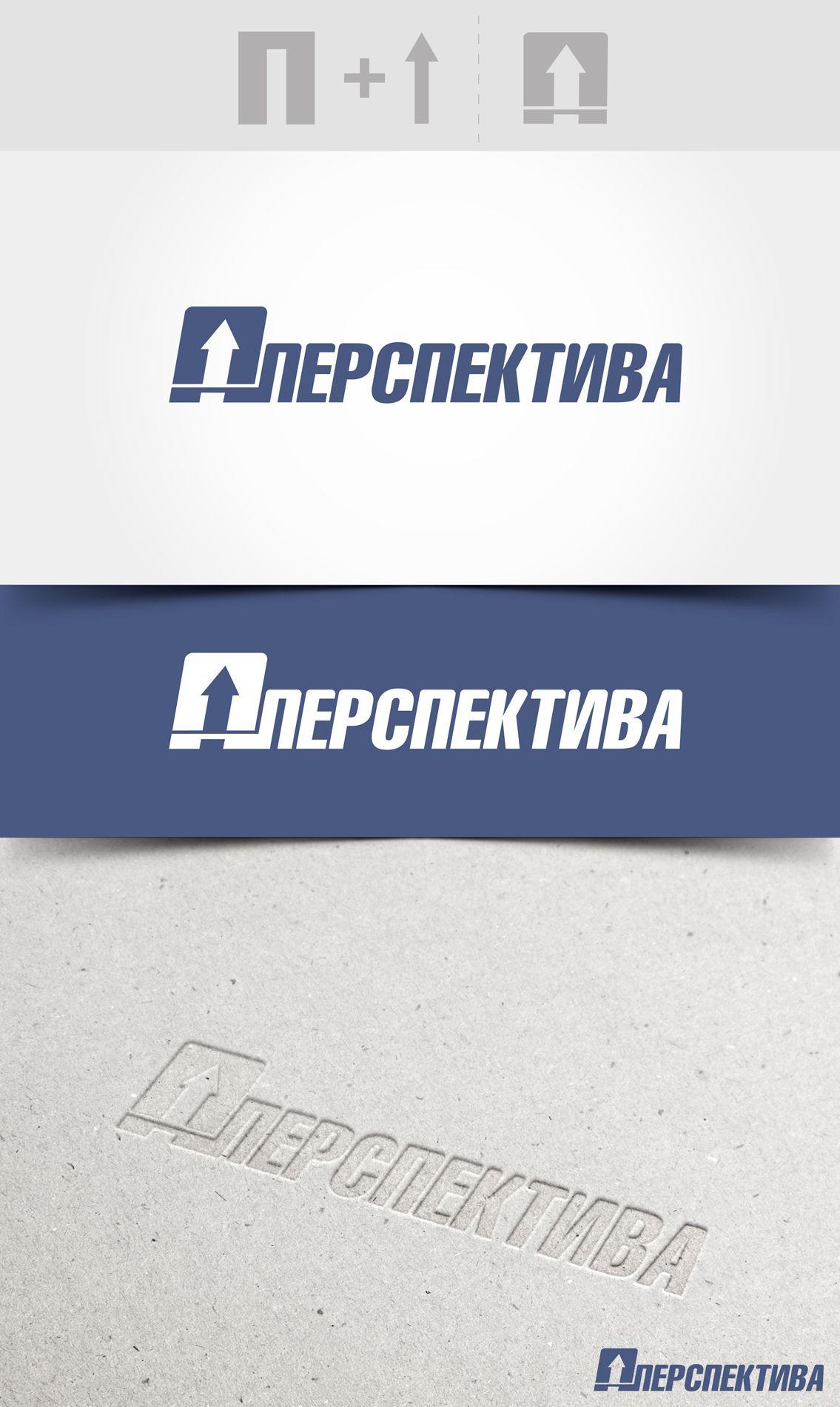 Логотип для компании  - дизайнер Enrik