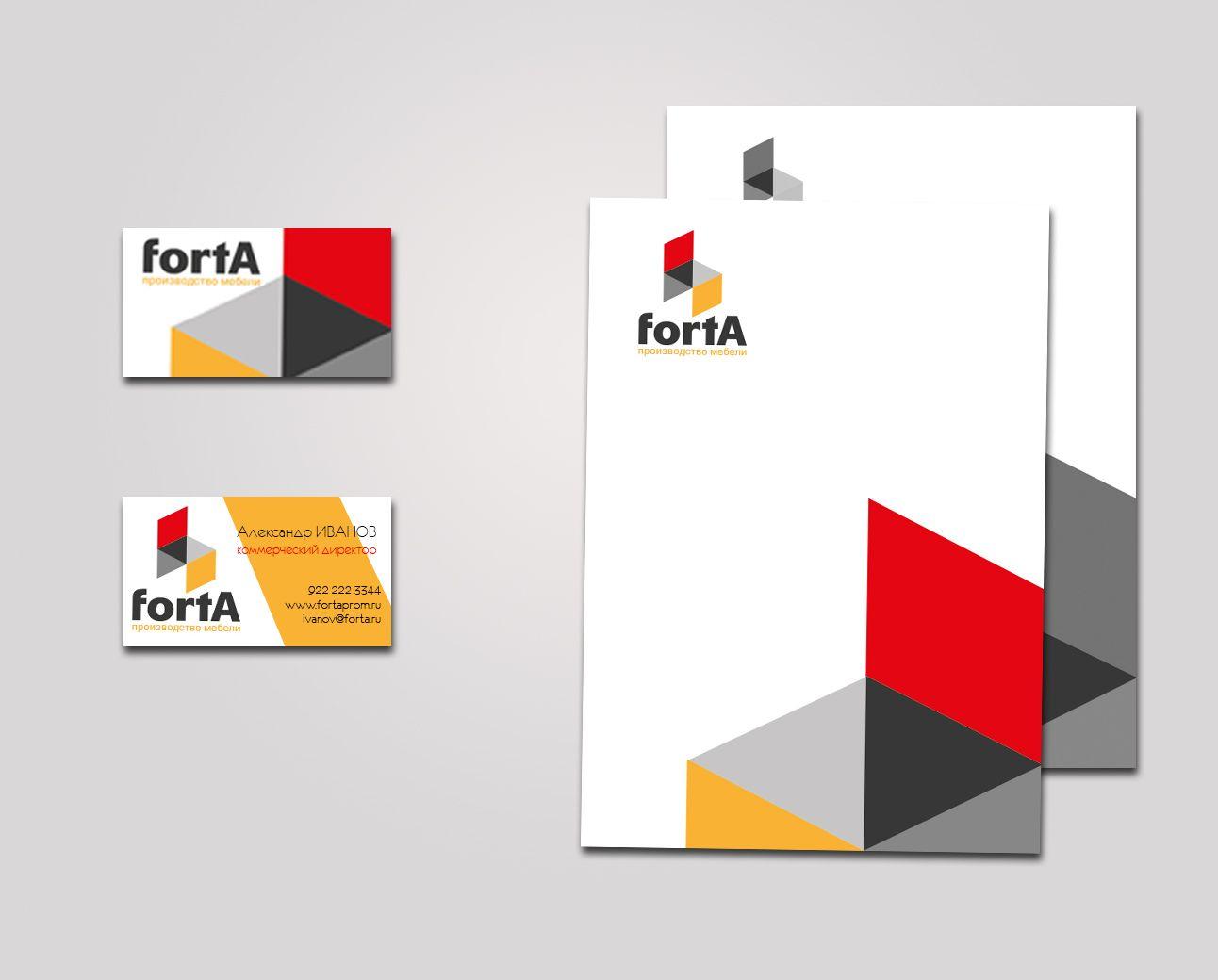 Логотип и фирменный стиль для мебельной компании . - дизайнер funkielevis