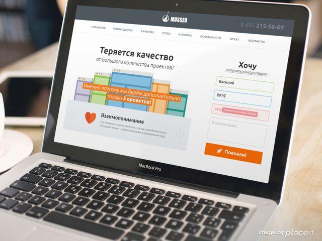Дизайн целевой страницы IT-компании - дизайнер katarikoz