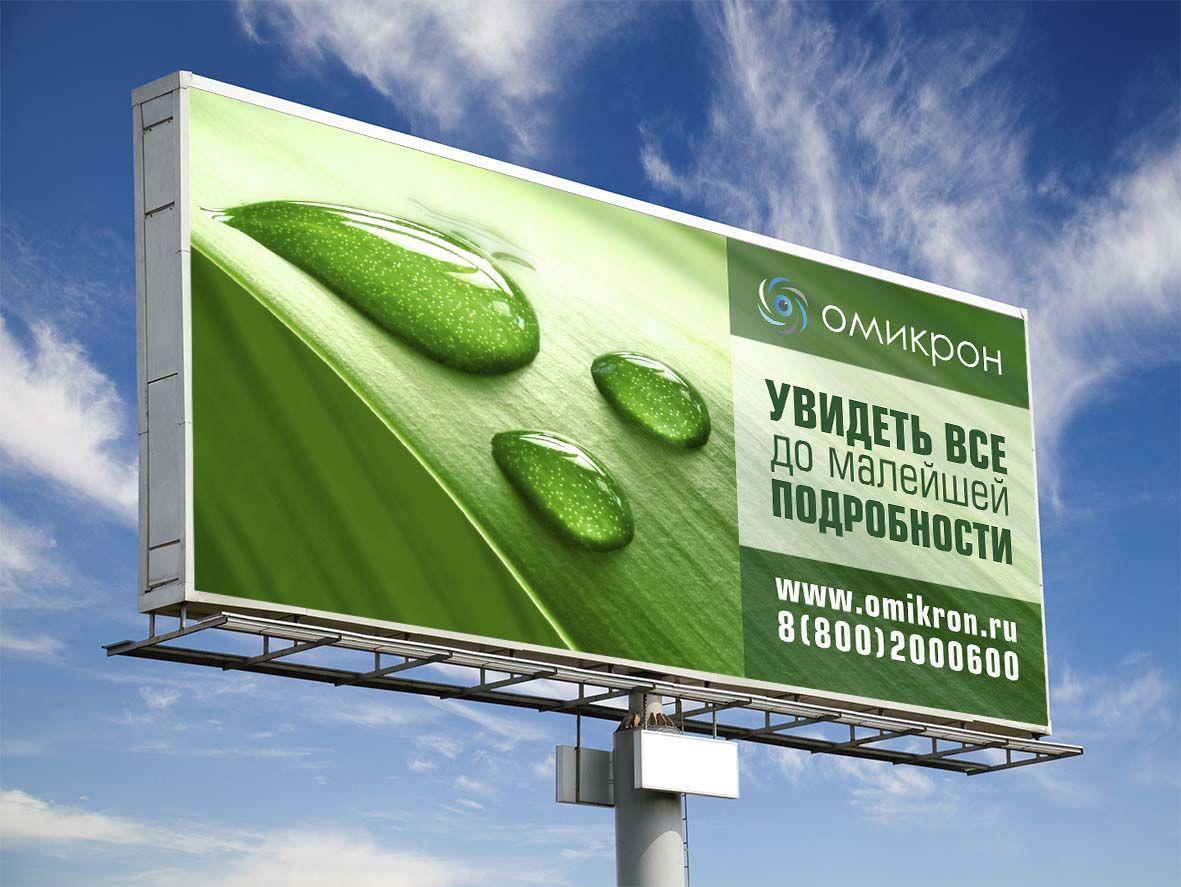 Баннер для офтальмологической клиники - дизайнер rammulka