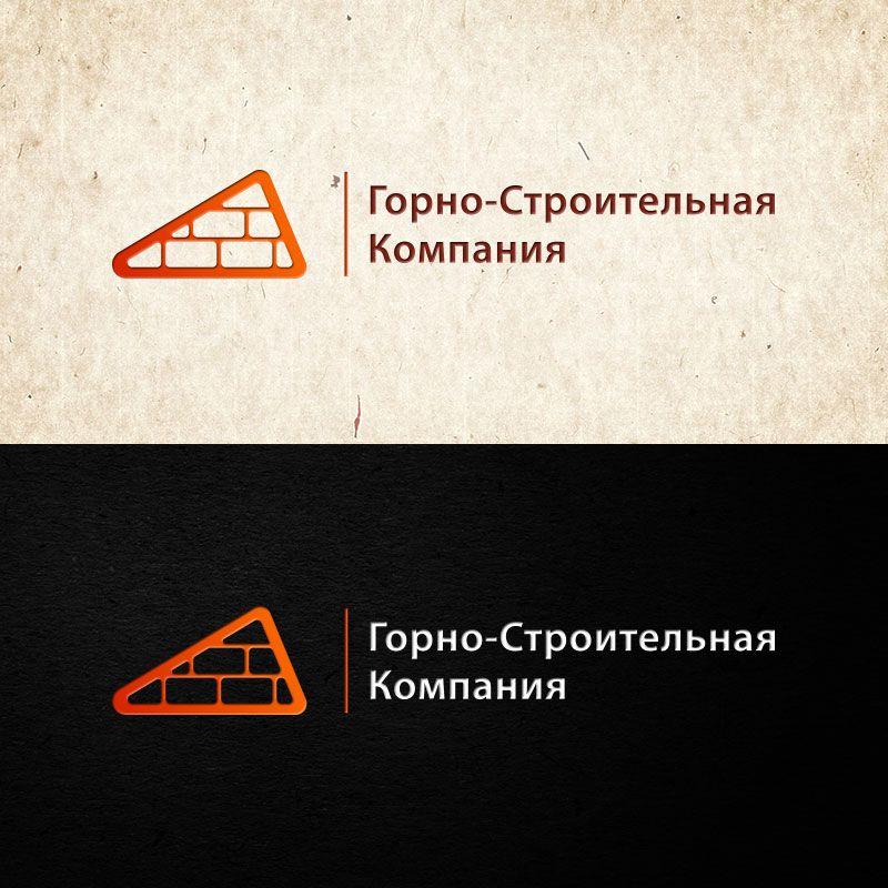 Логотип для Горно-Строительной Компании - дизайнер Propeller8