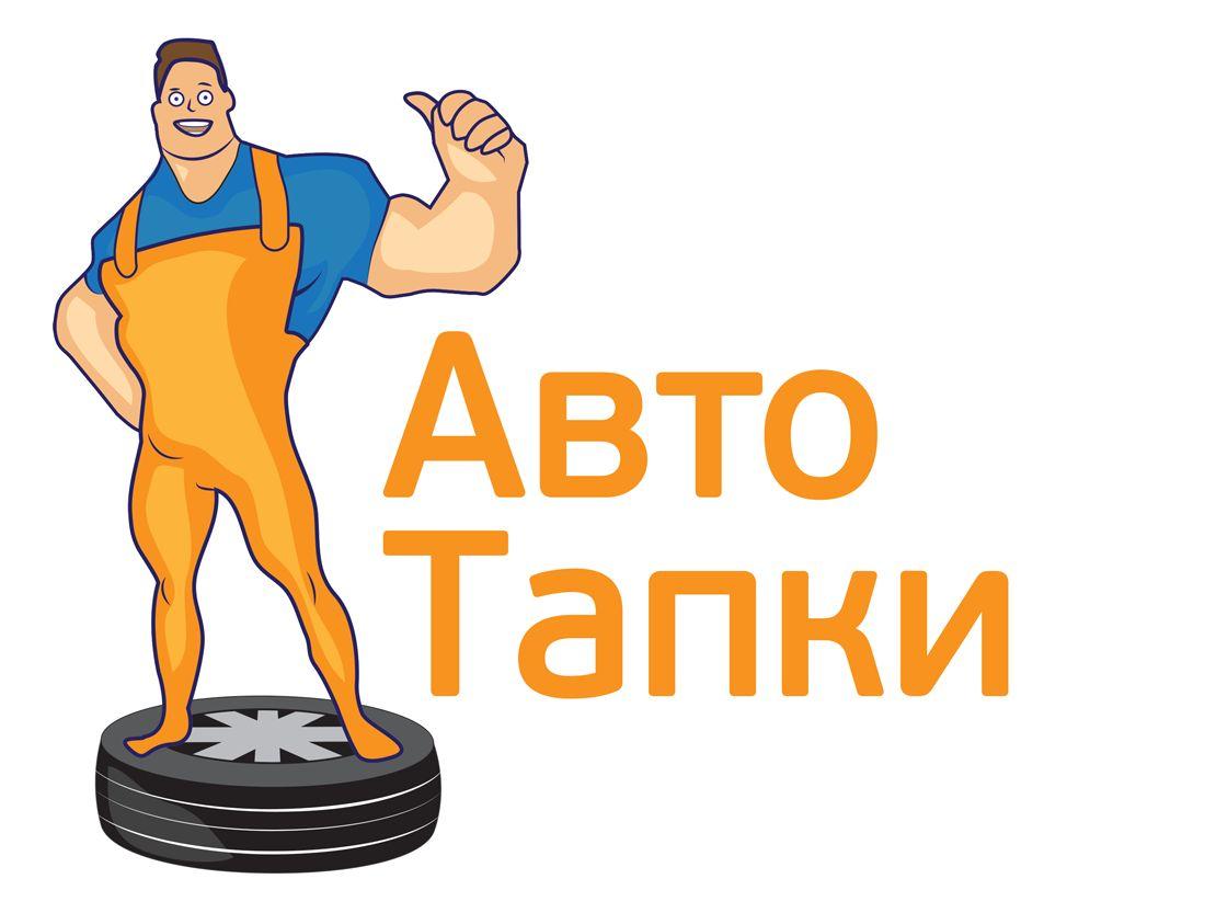 Логотип для магазина авто и мото шин и дисков - дизайнер Vistar