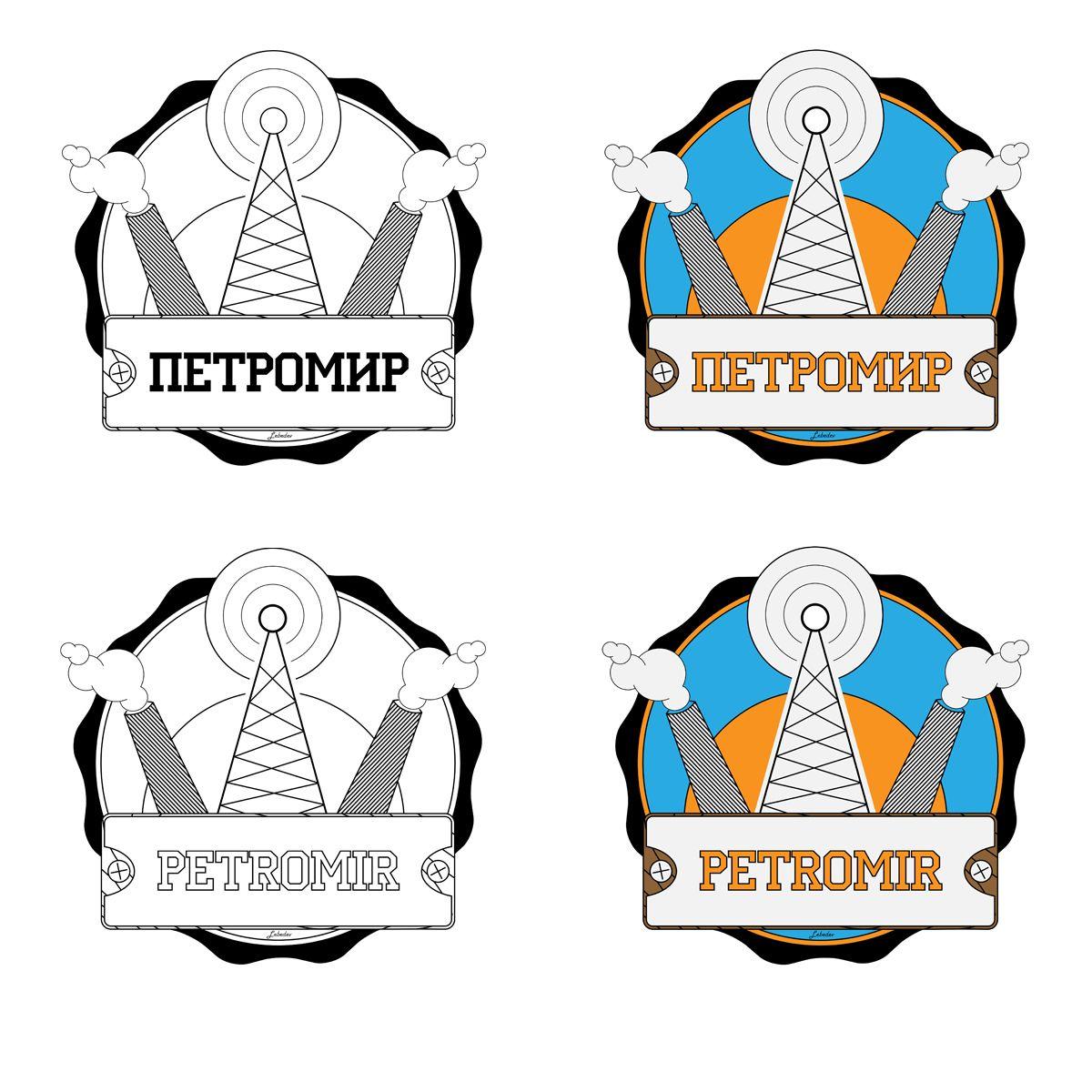 Доработать готовые лого и сделать фир. стиль - дизайнер LebedevvMihail