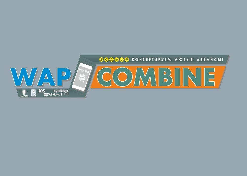 Логотип для мобильной партнерской программы - дизайнер wod