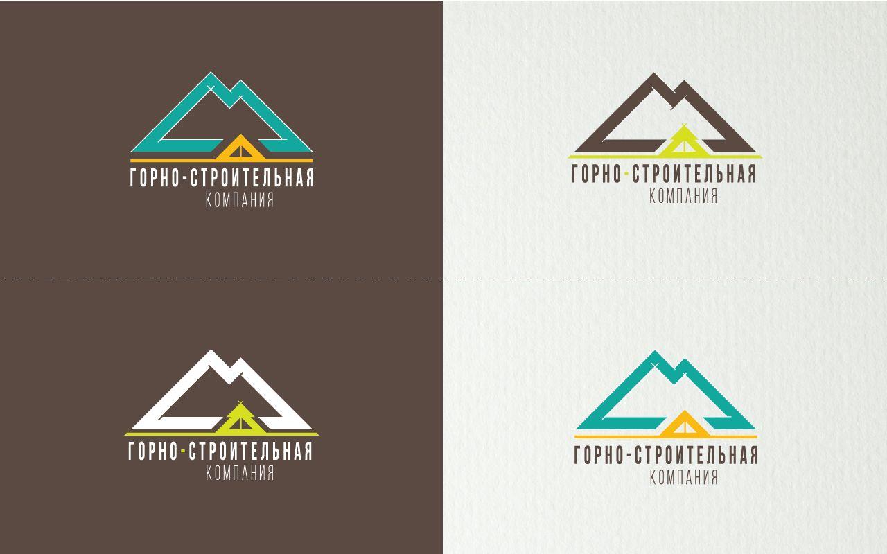 Логотип для Горно-Строительной Компании - дизайнер Evzenka