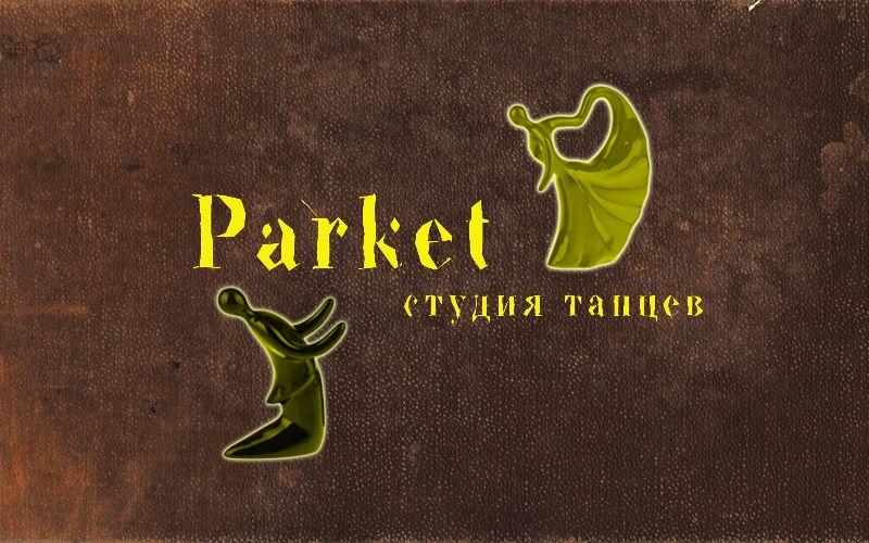 Логотип школы танца - дизайнер MaryCelest
