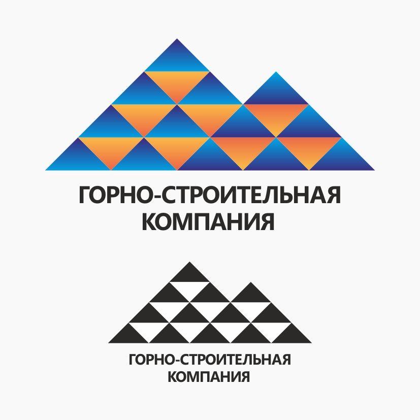Логотип для Горно-Строительной Компании - дизайнер Rhythm