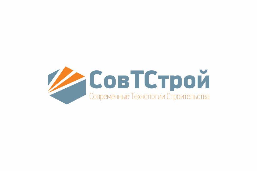 Логотип для поставщика строительных материалов - дизайнер ironbrands