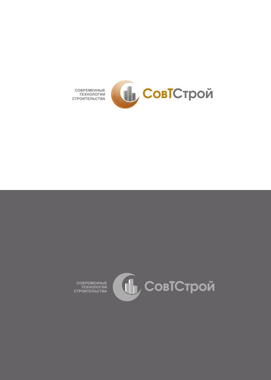 Логотип для поставщика строительных материалов - дизайнер 4shark