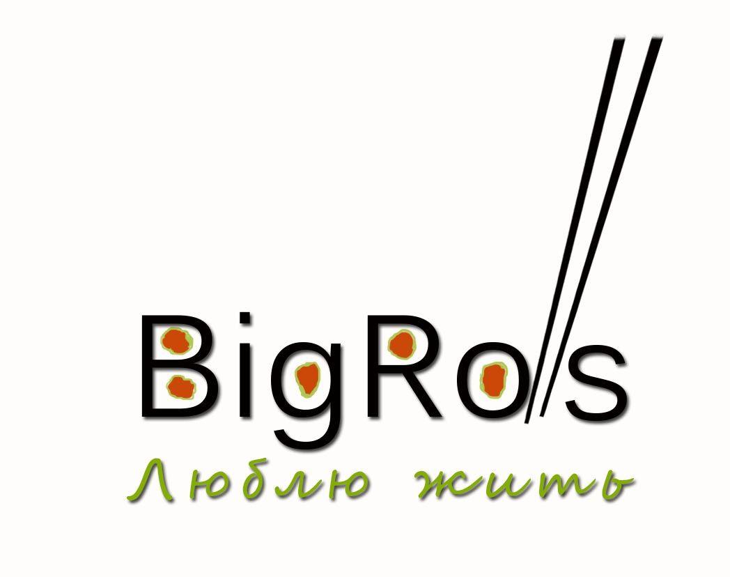 логотип для BigRolls - дизайнер alzhanyandex