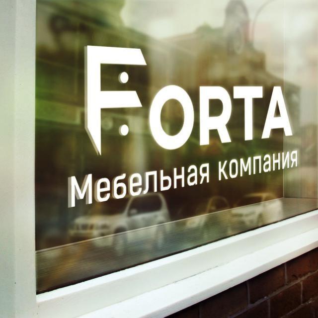 Логотип и фирменный стиль для мебельной компании . - дизайнер Richardik