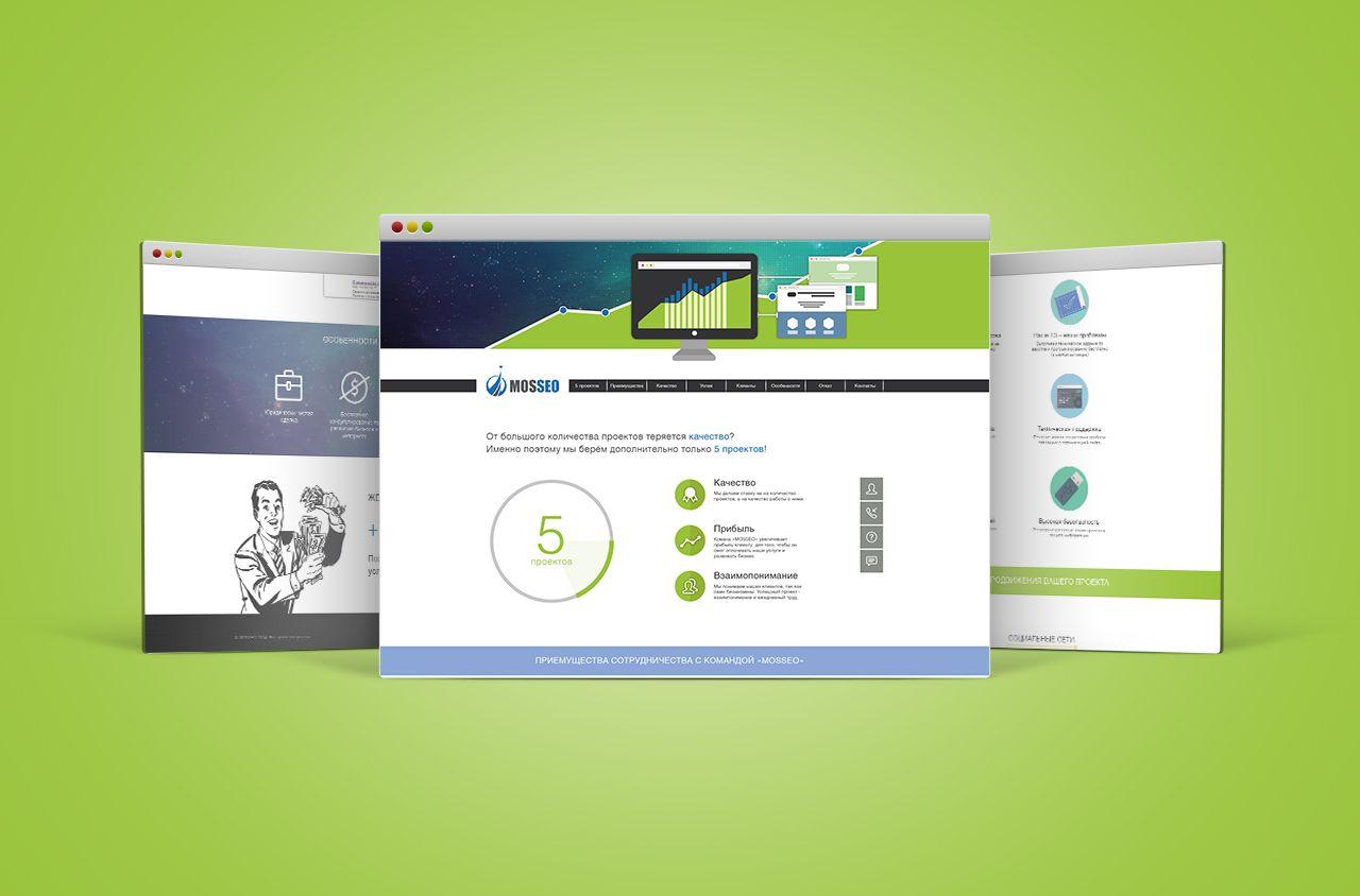 Дизайн целевой страницы IT-компании - дизайнер vook23