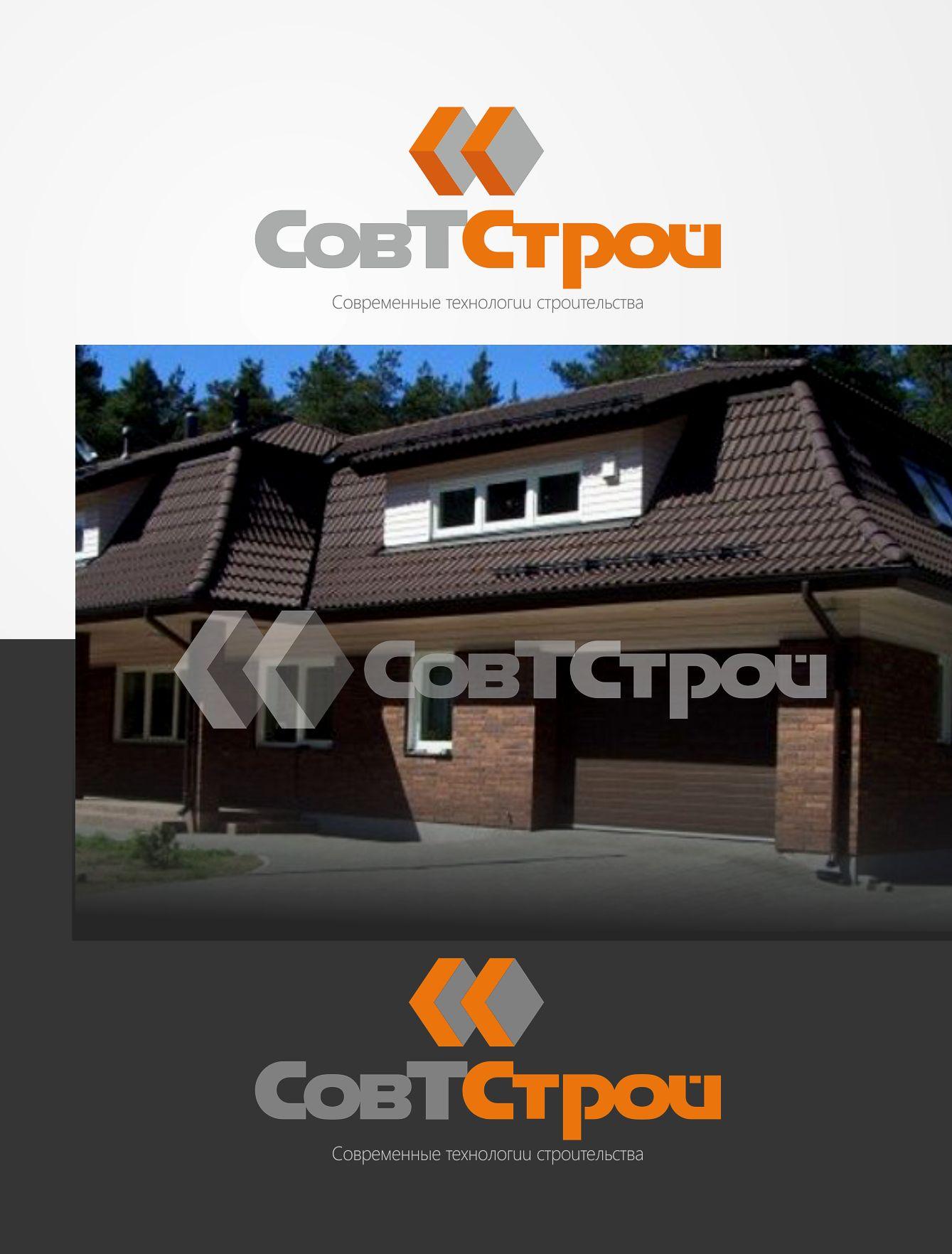 Логотип для поставщика строительных материалов - дизайнер vchernets