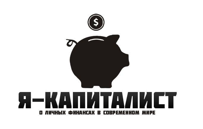 Я капиталист (лого для веб-сайта) - дизайнер ov07