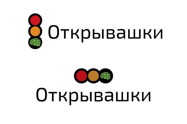 Логотип и цветовая гамма развлекательного проекта - дизайнер drobinkin