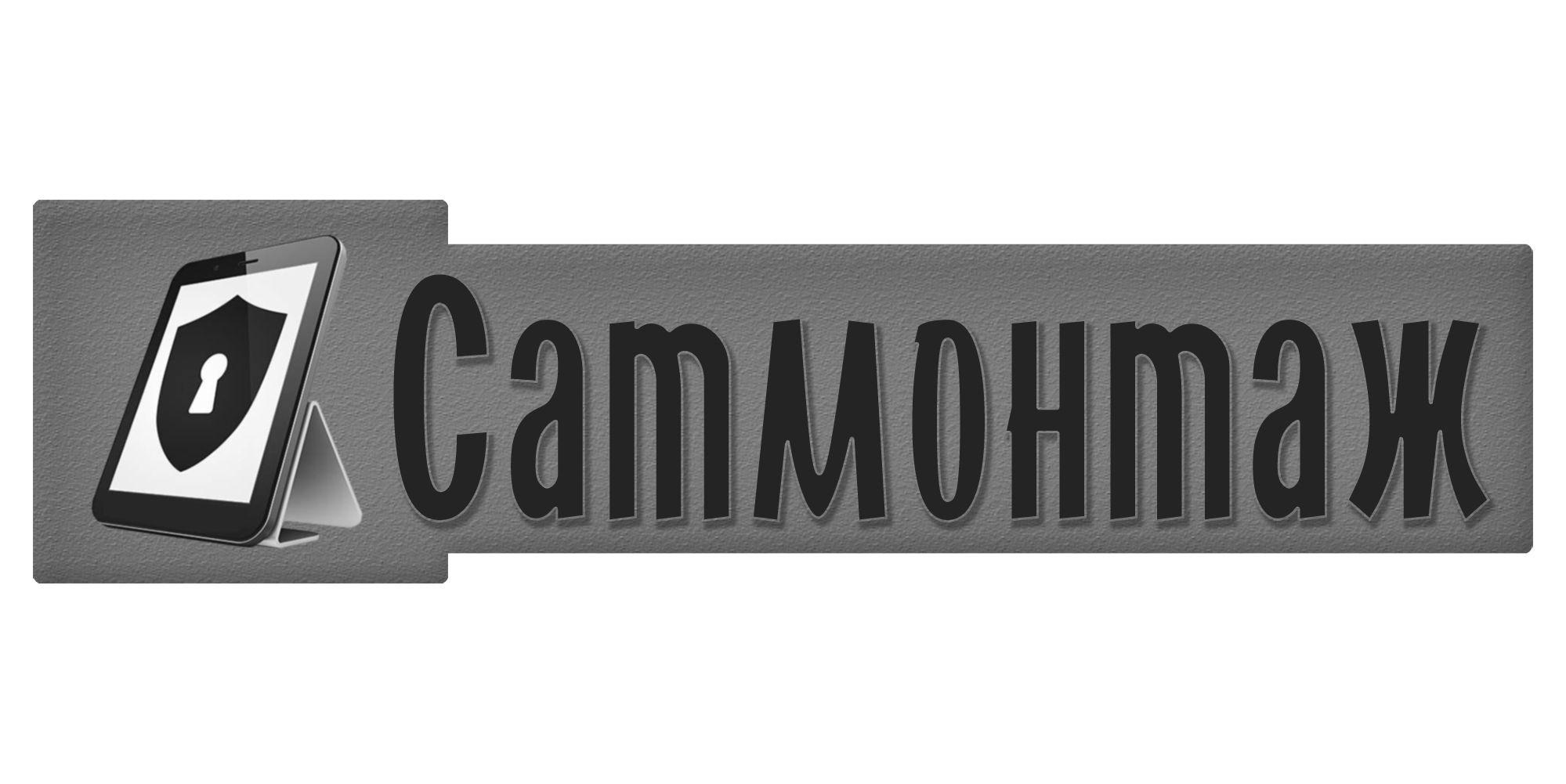 Лого для сайта - дизайнер Emansi_fresh