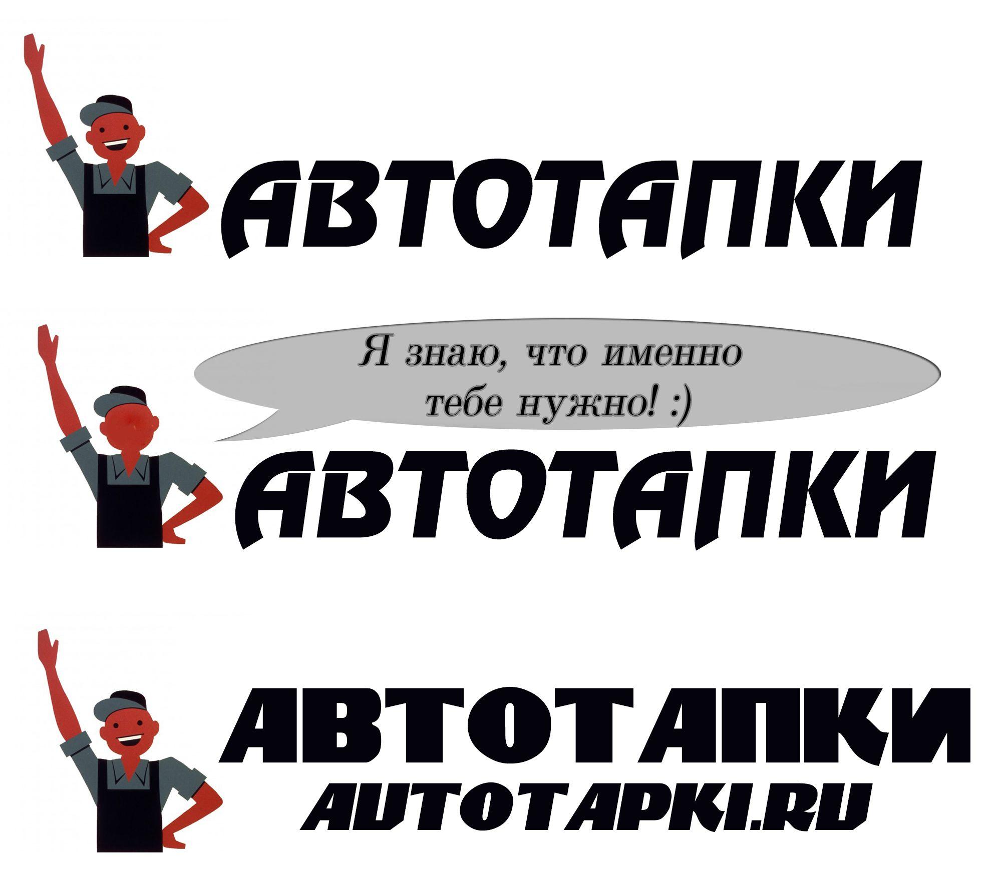Логотип для магазина авто и мото шин и дисков - дизайнер Emansi_fresh