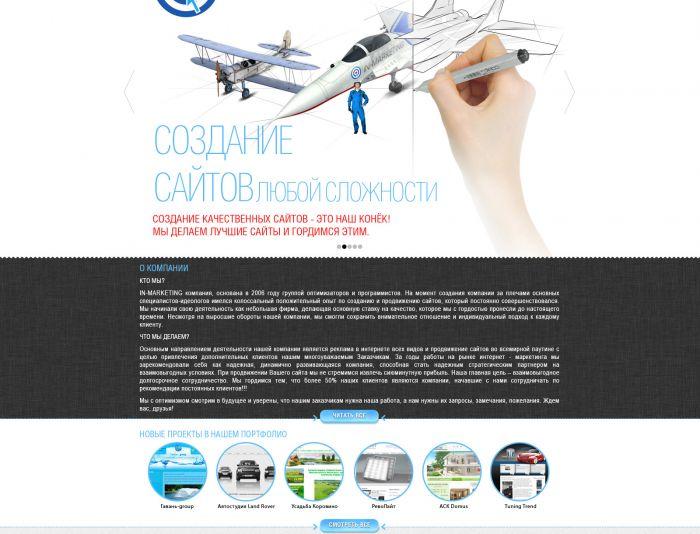 Дизайн главной веб-студии (современный дизайн) - дизайнер tyvriv