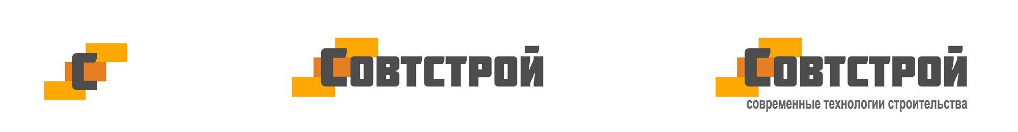 Логотип для поставщика строительных материалов - дизайнер Alfred574