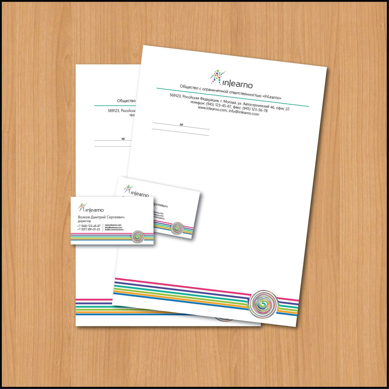 Визитная карточка и фирменный бланк Inlearno - дизайнер Sky4u