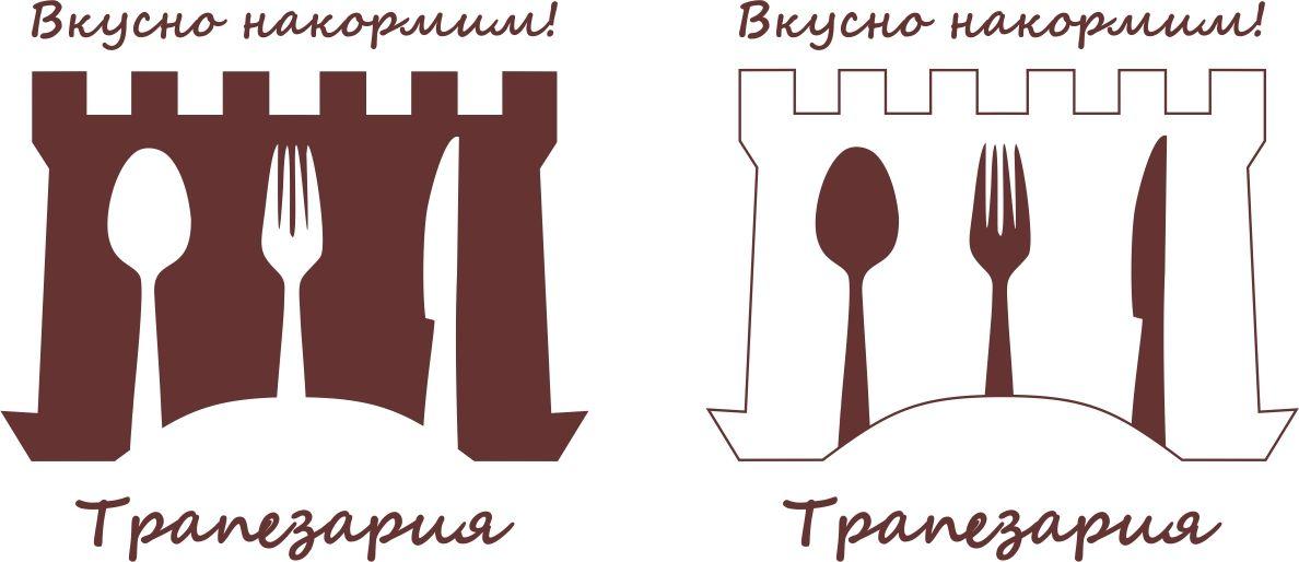 Логотип, брендбук и фирменный стиль для Трапезарии - дизайнер Krasivayav