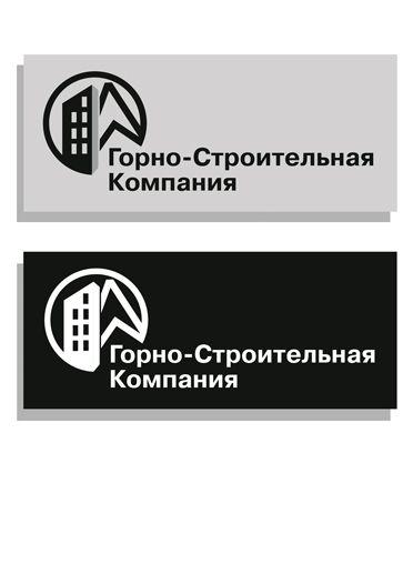 Логотип для Горно-Строительной Компании - дизайнер gennb