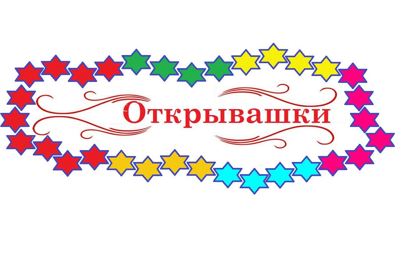 Логотип и цветовая гамма развлекательного проекта - дизайнер denich005